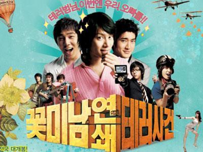 Yuk Nostalgia Bersama Film Pertama Super Junior, Attack Of The Pinup Boys!