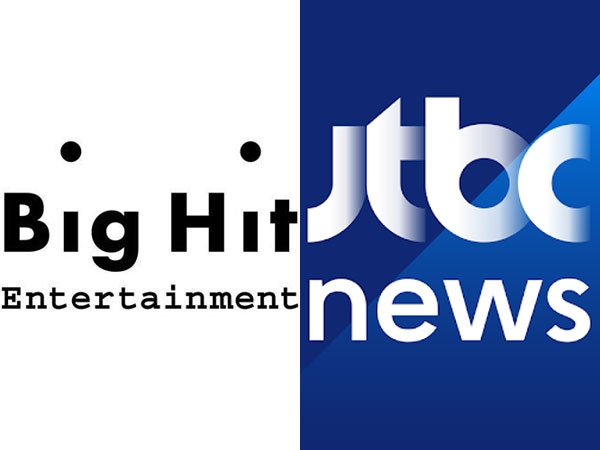23big-hit-jtbc.jpg