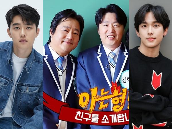 Aktor Senior Bagikan Cerita Saat Syuting Adegan Menampar D.O EXO dan Im Siwan