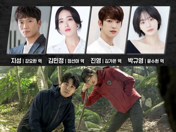 Simak, Deretan Drama tvN di Tahun 2021 (Part 3)