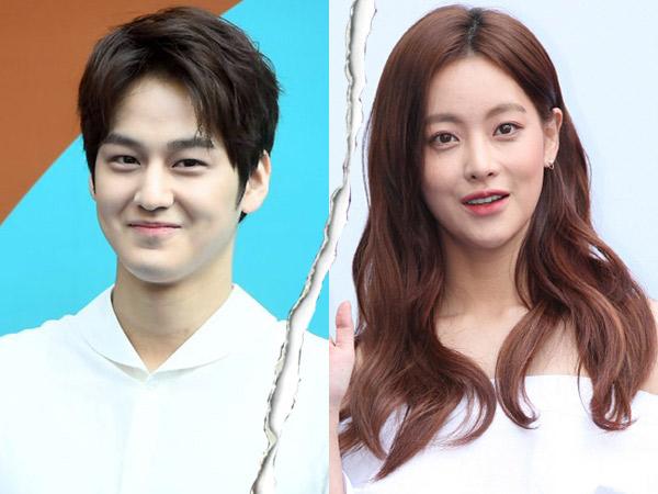 Belum Setahun, Oh Yeon Seo dan Kim Bum Dikonfirmasi Sudah Putus