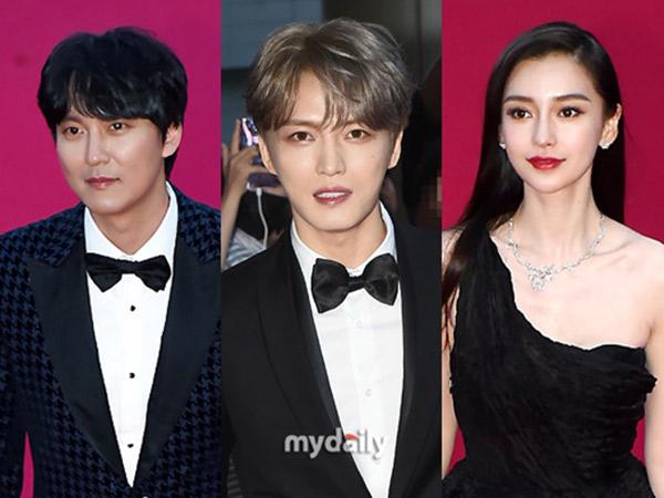 Mr. Sunshine, Kim Nam Gil, Hingga Kim Jaejoong Menangkan Penghargaan 'Asia Contents Awards'