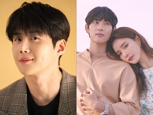 Cameo Drama Run On, Kim Seon Ho Perankan Karakter Ini
