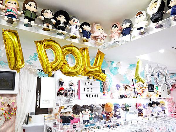 I Doll Look, Surganya Belanja Aksesoris Boneka Idola K-Pop