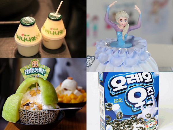 Berminat Berkunjung ke Korea? Yuk, Kenalan dengan Beberapa Camilan yang Kini Jadi Favorit Part 1