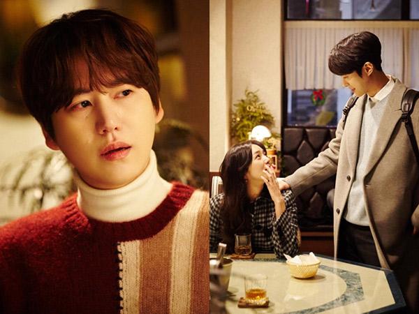 Kyuhyun Rilis Lagu Ballad Terbaru, Dibintangi Gong Myung dan Chae Soo Bin