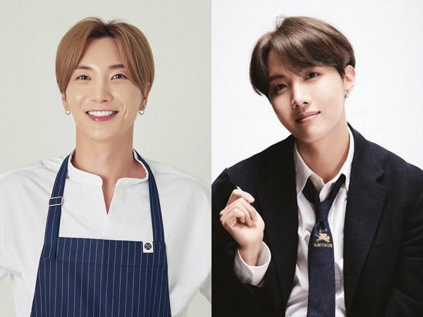 Cerita Leeteuk Super Junior Dapat Album Bertandatangan BTS dari Ibu J-Hope