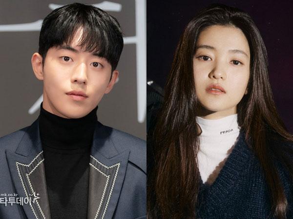Kim Tae Ri dan Nam Joo Hyuk Jadi Pasangan Drama Romantis '25 21'