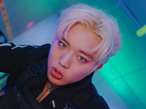 MV Review: Park Jihoon - GOTCHA