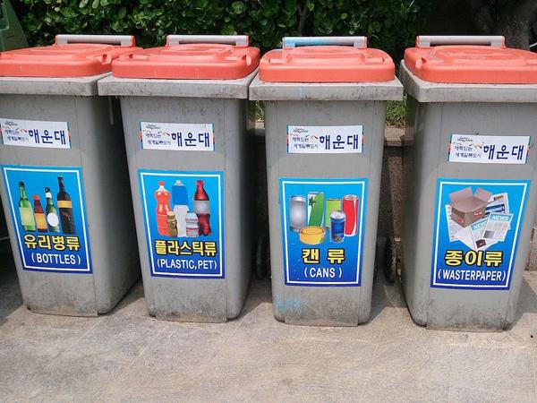 Ini Cara Unik dan Canggih Korea Selatan untuk Kurangi Sampah Makanan