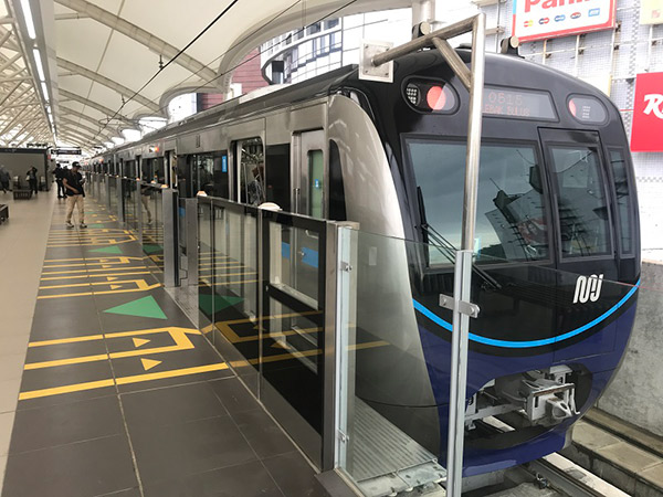 Sudah Sah, DPRD Jakarta Resmikan Tarif MRT Rp 8.500!
