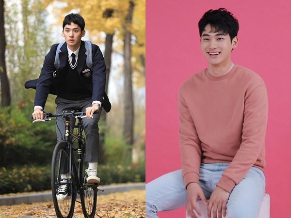 Kenalan Dengan Jung Ga Ram, Saingan Song Kang di Drama Love Alarm