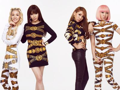 Double Park Juga Umumkan 2NE1 akan Segera Gelar Konser Tur Dunia!