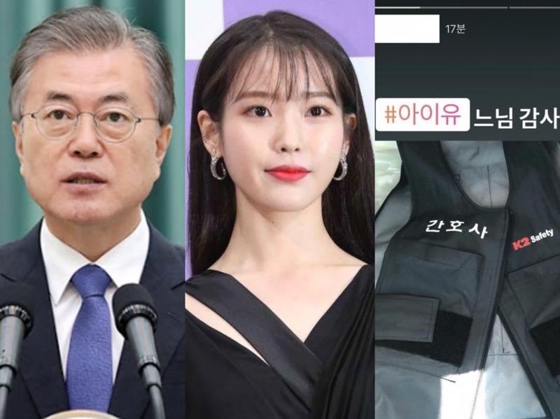 Tuai Pujian Presiden, Perawat Korea Pamer Rompi Pendingin Hadiah dari IU