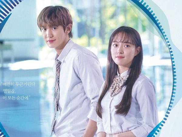 Chanyeol EXO dan Lee Se Yeong Isi Suara untuk Drama Audio Adaptasi Webtoon