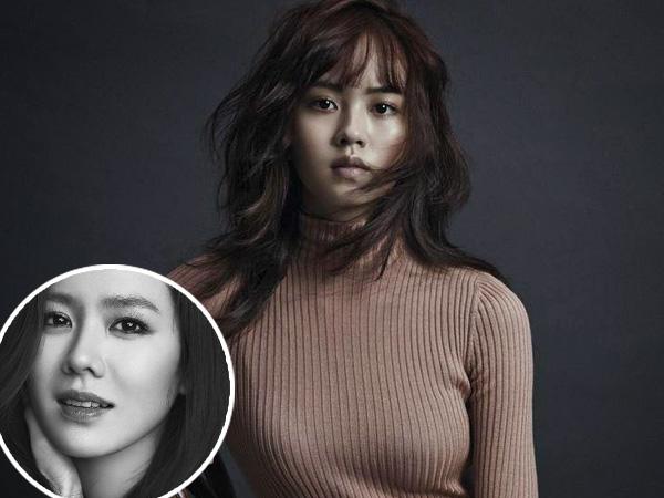 Miliki Kemiripan Wajah, Kim So Hyun Harapkan Akting Bareng Son Ye Jin