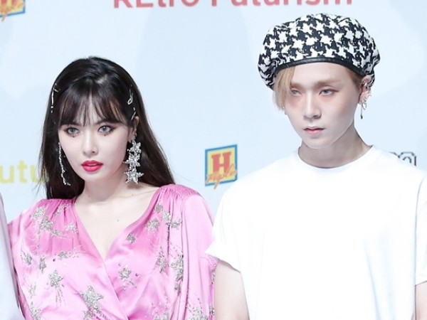 [BREAKING NEWS] HyunA dan E'Dawn Didepak dari Cube Entertainment!