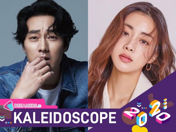 6 Aktor dan Aktris Korea yang Menikah di Tahun 2020