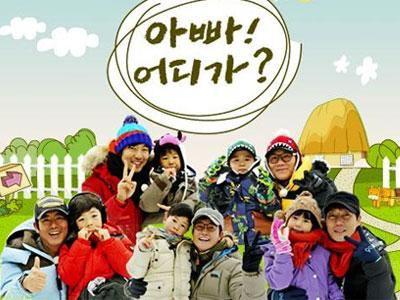 Variety Show 'Dad Where Are We Going?' Merajai Rating Weekend Show