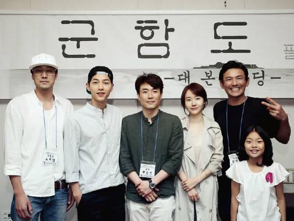 'Battleship Island', Proyek Film Terbaru Song Joong Ki yang Mulai Masuki Proses Produksi