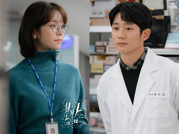 Han Ji Min Mencari, Jung Hae In Mengintip di Poster Drama 'Spring Night'