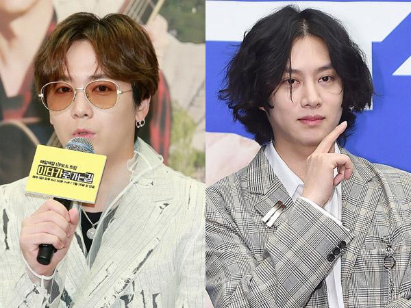 Lee Hongki dan Heechul Kompak Ungkap Gaya Pacaran Anti Tarik-Ulur