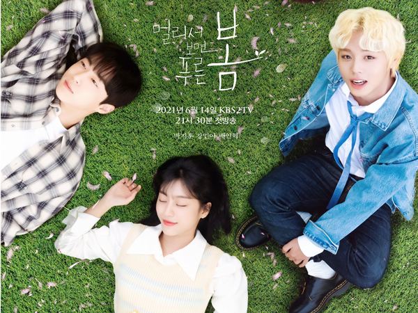 KBS Rilis Poster Utama Untuk Drama 'At a Distance Spring is Green'