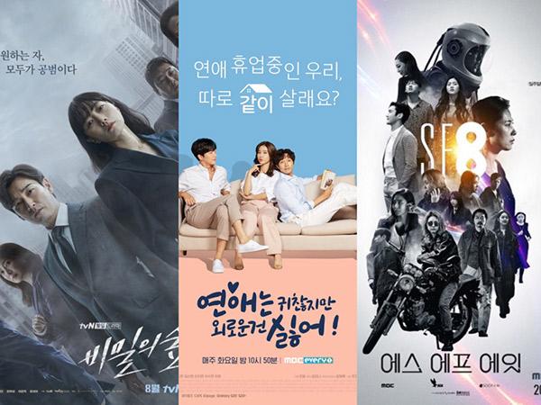Rekomendasi Drama Korea Baru di Bulan Agustus 2020 (Part 1)
