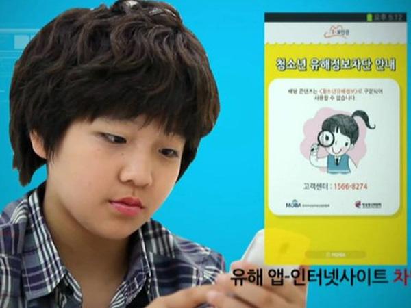 Dianggap Langgar Privasi Anak Muda, Aplikasi Buatan Pemerintah Korea Ini Diprotes