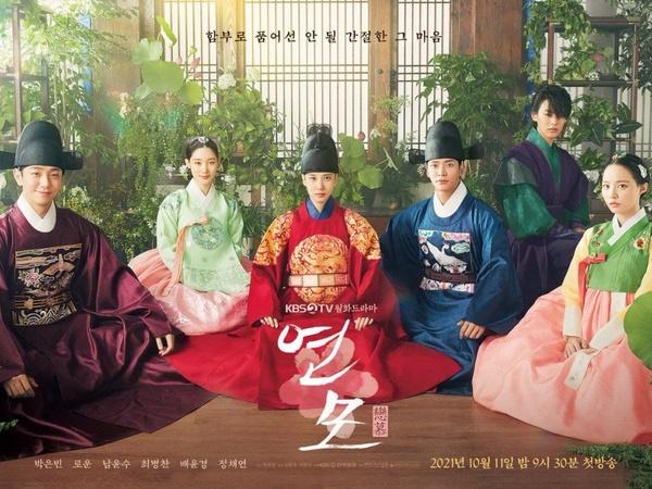 The King's Affection Rilis Poster Utama Para Pemain