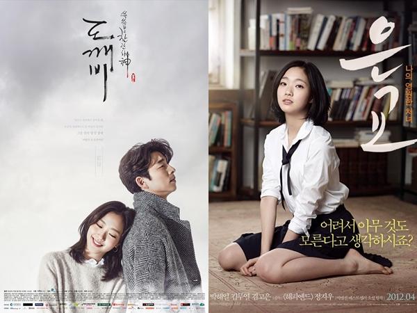 5 Drama dan Film yang Dibintangi Kim Go Eun, Pernah Lakukan Adegan Ranjang
