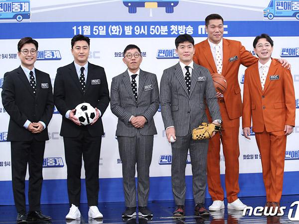 Variety MBC Ini Batalkan Syuting Usai Bintang Tamu Alami Gejala Corona