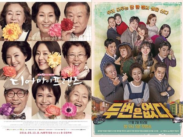 5 Drama Korea yang Dibintangi Youn Yuh Jung
