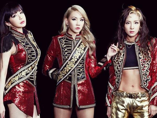 Akhirnya, YG Entertainment akan Ungkap Member Girl Group Barunya Minggu Ini!