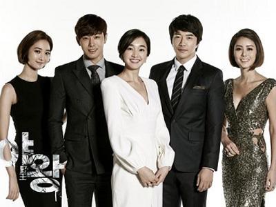 Poster Mahal Drama Night King yang Dibintangi Yunho TVXQ Akhirnya Dirilis