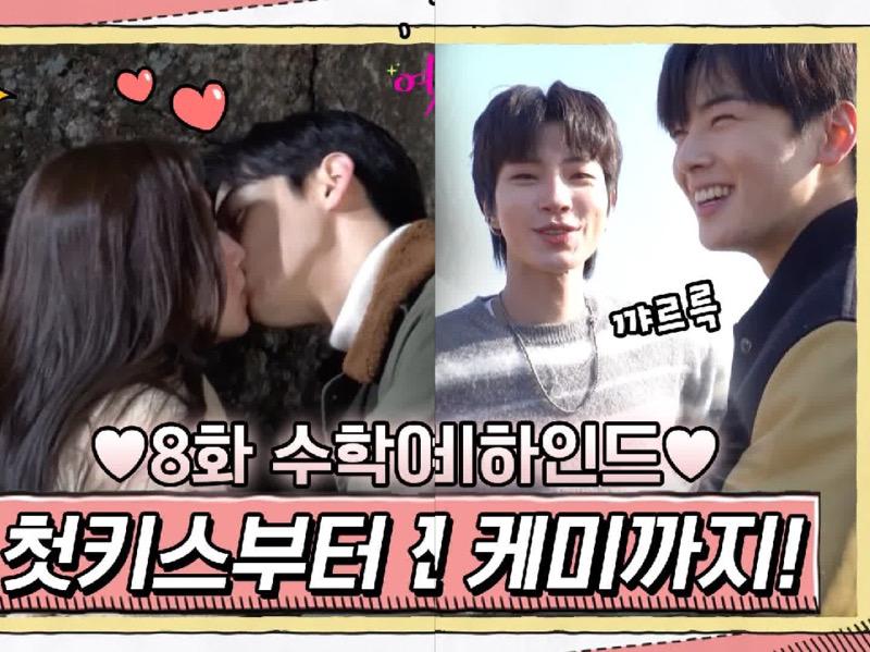 Di Balik Adegan Perkelahian Hwang In Yeob dan Ciuman Cha Eunwoo - Moon Ga Young