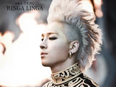 Taeyang Big Bang Utarakan Ketertarikannya Untuk Berakting