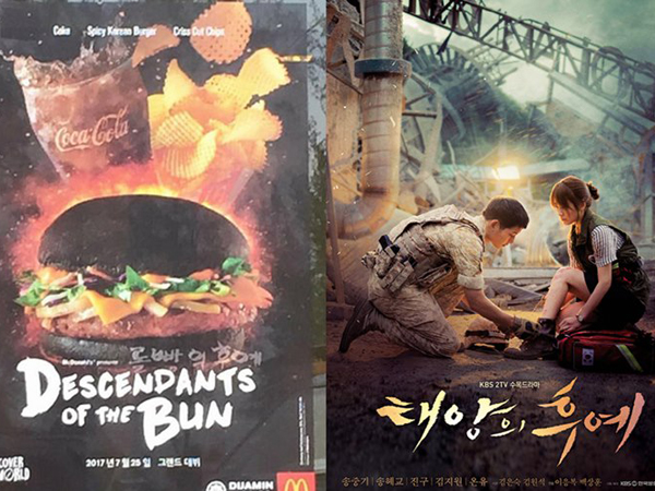 McDonalds Malaysia Rilis 3 Poster Burger yang Diadaptasi dari Drama Korea Populer