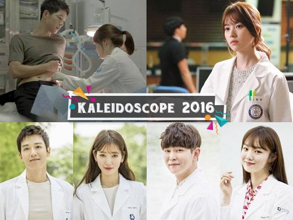 Jadi Tren Tersendiri, Ini 5 Drama Korea Bertema Medis yang Laris Manis Di Tahun 2016!