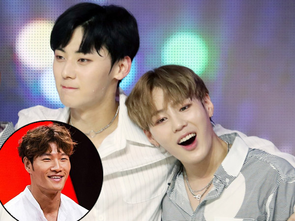 Momen Ha Sungwoon dan Minhyun Wanna One 'Tersiksa' Nge-gym Bareng Kim Jong Kook di 'My Ugly Duckling'