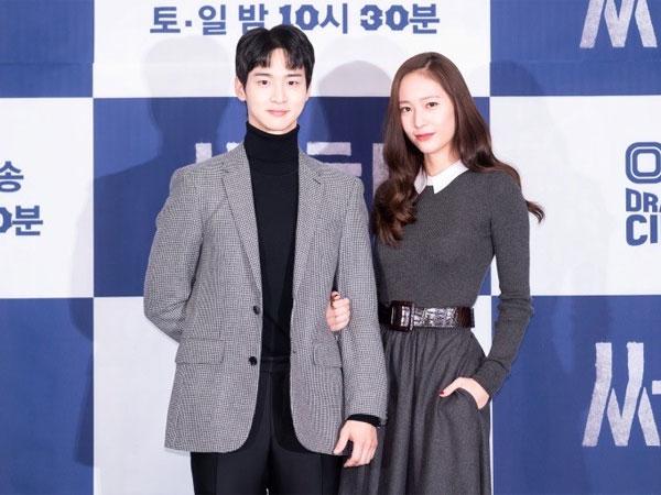 Jang Dong Yoon dan Krystal Ungkap Kesan Kerja Bareng di Drama 'Search'