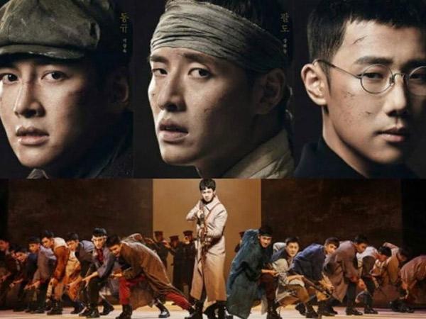 Ji Chang Wook, Kang Ha Neul, dan Sunggyu Infinite Berbicara Soal Keseruan Berperan di Drama Musikal Militer