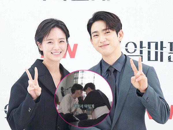 Jinyoung GOT7 Ikut Arahkan Adegan Mesra dengan Park Gyu Young di Drama The Devil Judge