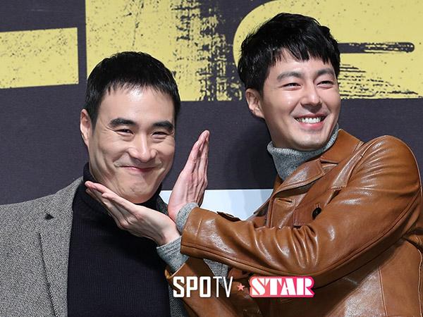 Jo In Sung dan Bae Sung Woo Dikabarkan Main Drama Terbaru Karya Penulis 'It's Okay That's Love'