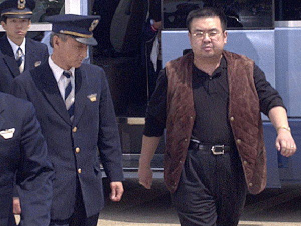 Meski Masih Diselidiki, Korut Salahkan Malaysia Atas Kematian Kim Jong Nam