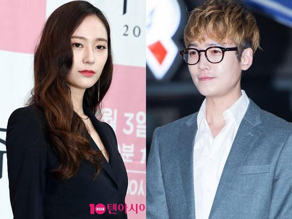 Krystal f(x) dan Jung Kyung Ho Hadiri Sesi Pembacaan Naskah Drama tvN 'Wise Prison Life'
