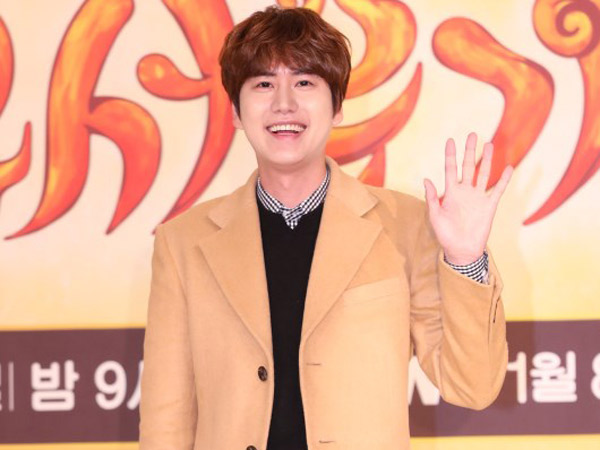 Dukung Pernyataan Kyuhyun, SJ Label Rilis Klarifikasi Resmi Terkait Insiden Kebakaran Hotel