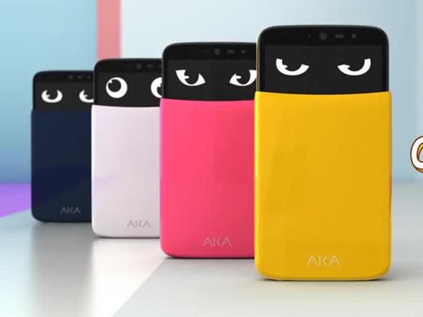 Ponsel Unik LG AKA Siap Rilis di Luar Korea Selatan
