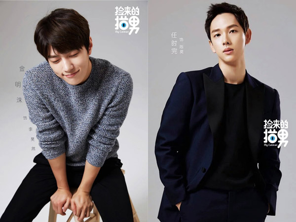 L Infinite dan Siwan ZE:A 'Bertukar' Karakter Lewat Foto Teaser Web Drama 'Black Cat'