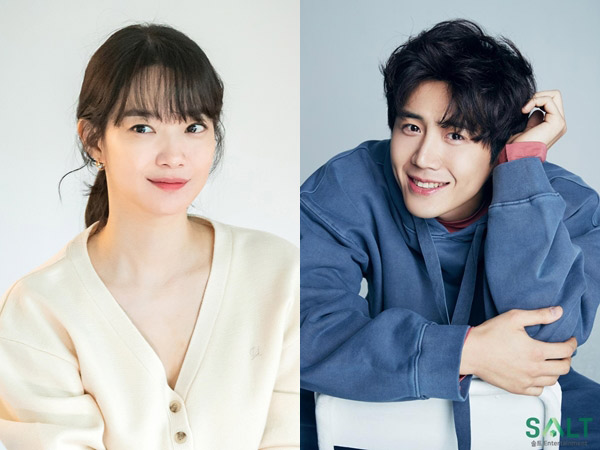 Shin Min Ah Jadi Calon Lawan Main Kim Seon Ho di Drama Baru